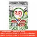 Капсулы Для Посудомоечной Машины Fairy Platinum Plus Все-В-Одном Лимон 5 шт.