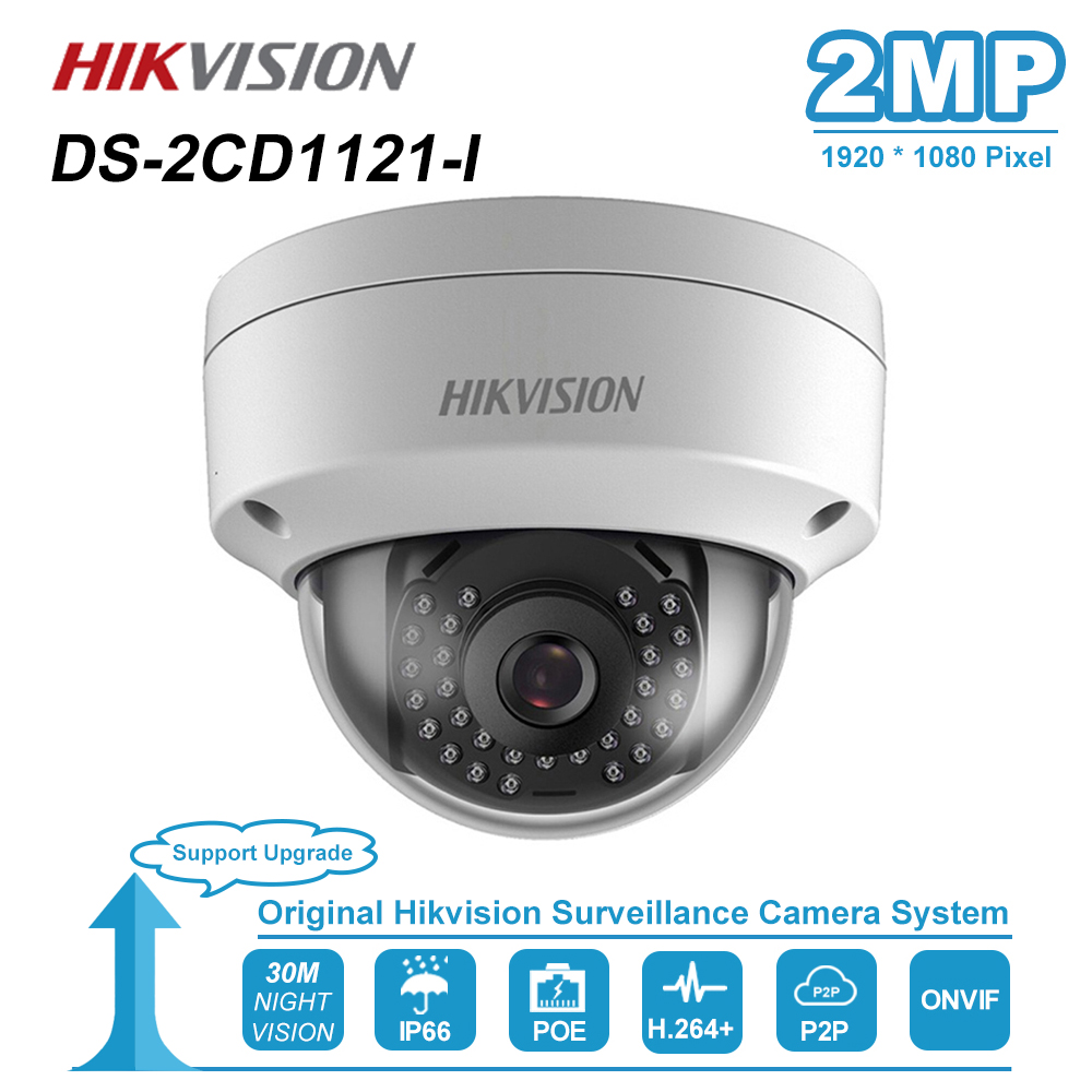 Hikvision DS-2CD1121-I 2MP Dome POE IP Camera With 3D DNR Function IR 30m Network IP67 H.265+ Upgraded Version DS-2CD1123G0-I