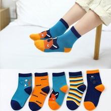 Super-Soft Short-Sock Girl Cotton Lovely Boy Orange Dinosaur Knit Stripe Jacquard Colorful