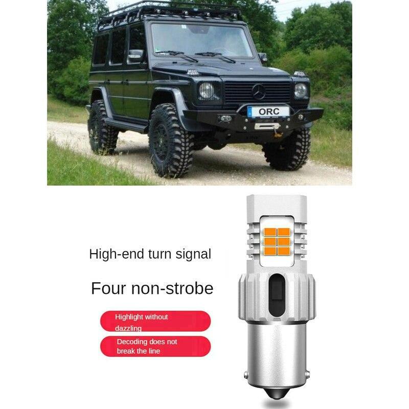 Интеллектуальный IC декодирующий светильник сигнала поворота для MERCEDES-Benz w461 передний и задний сигнал поворота 1556LM 26w без стробоскопа 2pc