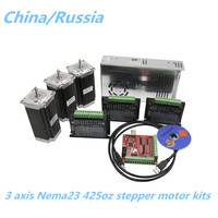 CNC Router 3 Axis kit 3pcs TB6600 Stepper motor driver+3pcs NEMA23 425 Oz motor +350W power supply +1pc 4 axis interface boar