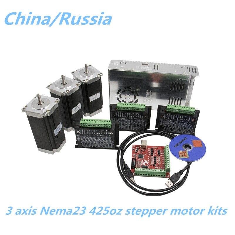 Roteador cnc 3 eixos kit 3 peças tb6600 driver de motor passo + 3 peças nema23 425 oz motor + 350 w fonte alimentação 1pc 4 eixo interface javali