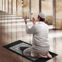 YXY 100x60cm נייד תפילת מחצלת כריעה פולי שטיחי מוסלמי האיסלאם עמיד למים תפילת מחצלת פולחן שטיח שחור שטיח