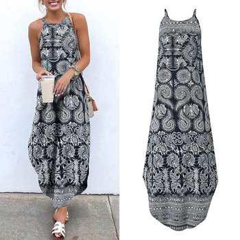 Womens Sleeveless Maxi Dresses VONDA Vintage Print Long Dress 2020 Summer Kaftan Casual Loose Asymmetrical Vestidos Robe S-5XL