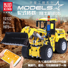 Compatible Legoed 42030 Technic series L350F Wheel Loader Car Model Building Blocks Bricks Educational Toys For Children Gifts lepin 20001 technic series 911 model building kits blocks bricks boy toys funny educational children gifts compatible with 42056