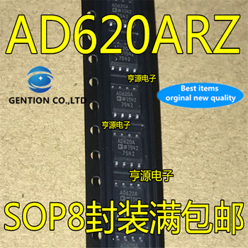 5Pcs AD620ARZ AD620AR AD620A AD620  SOP-8 Instrument amplifier  in stock  100% new and original