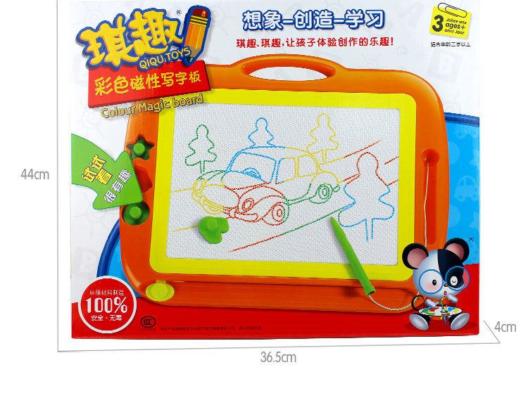 Qiqu Toys Ultra Large Color Sketchpad 8888a Magnetic Drawing Board Educational Toy CHILDREN'S Toy