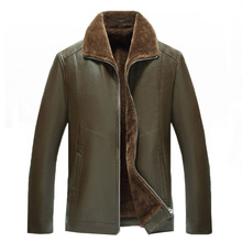 New Mens Leather Jacket Fashion Business Leisure Short Trendy coats