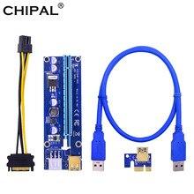 Chipal 1m 0.6m dourado ver009s pci-e riser cartão 009s pcie 1x a 16x extensor com led + sata 6pin cabo de alimentação usb3.0 cabo para btc