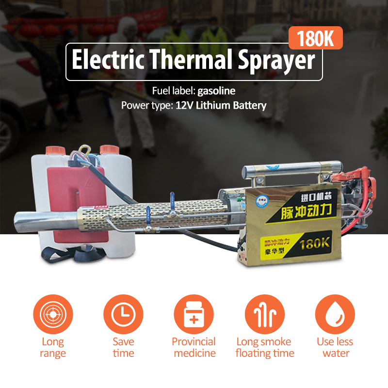 Electric Thermal Fogger Sprayer Machine 180K Pulse Disinfetion Fuel Gasoline Water Mist Smoke Fog Titanium Alloy Lithium Battery