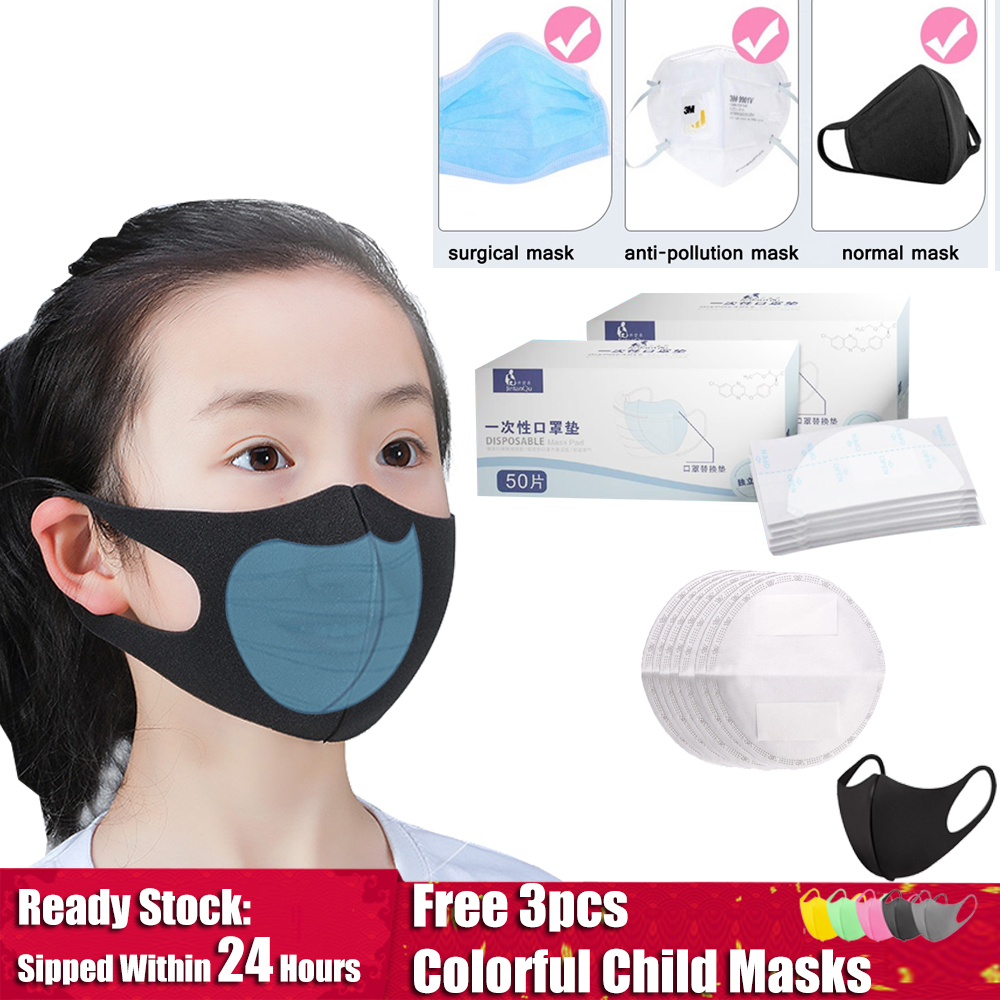 50Pcs/box Disposable  Mask Pads With Child Face Mask For PM2.5 Mask Replacement Protective Breathable Replaceable Filter