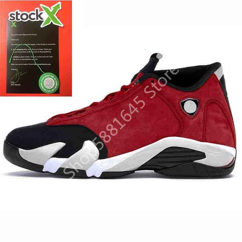 candy cane 13s cheap online