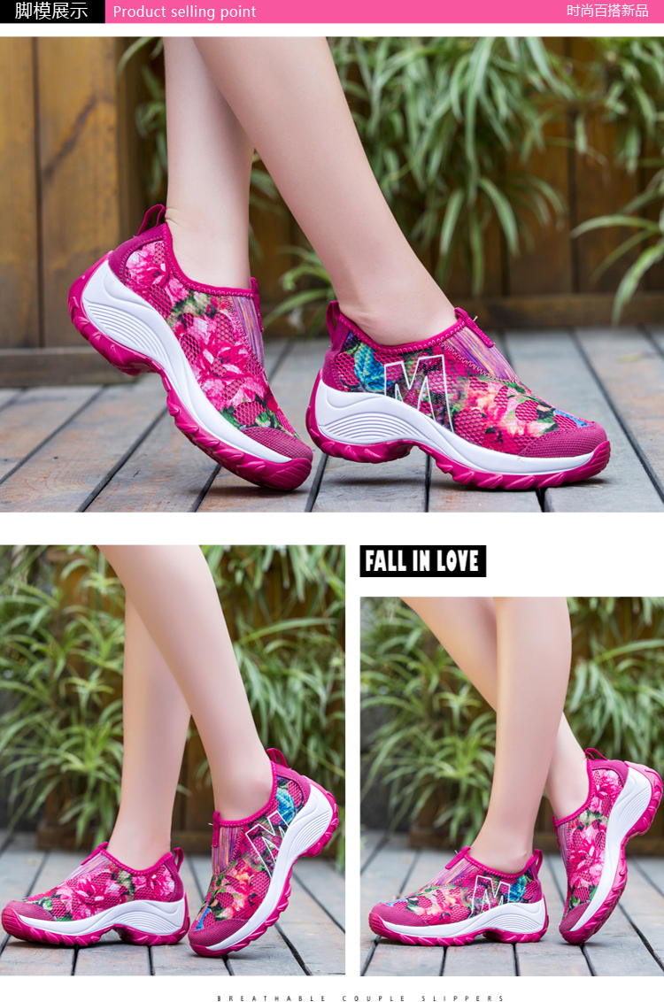 Cheap Sapatos de tênis