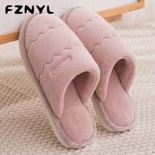 FZNYL Winter Warm Flat Home Slippers 2020 New Cotton Rubber Non-slip Indoor Bedroom House Floor Shoes Women Men Lovers Couple цена 2017