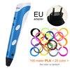 Blue EU-100m PLA