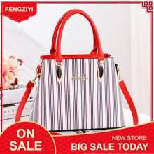 2019 New Fashion Bag for Women Pu Leather Women`s Shoulder/Crossbody/Messenger Bag Big Striped Ladies Handbag Big bolsa feminina цена в Москве и Питере