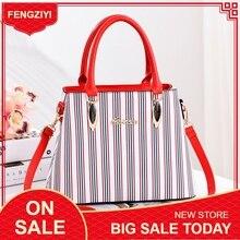 купить 2019 New Fashion Bag for Women Pu Leather Women`s Shoulder/Crossbody/Messenger Bag Big Striped Ladies Handbag Big bolsa feminina дешево