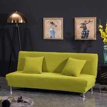 Sin Brazos sofá cubierta de cama de lana Polar sin reposabrazos cubiertas impresas elástico funda plegable decoración de muebles Banco cubre