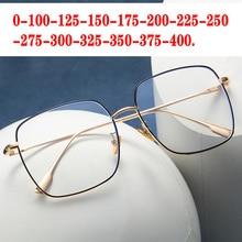 Myopia-Glasses Sun-Photochromic Cat Women FML Ultra-Light Retro Finished New