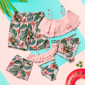 2020 Family Matching Pink Swimwear Two Pieces Women Kid Boy Baby Girl Swimsuit Men Shorts Bathing Suit Maillot De Bain Feminino(China)