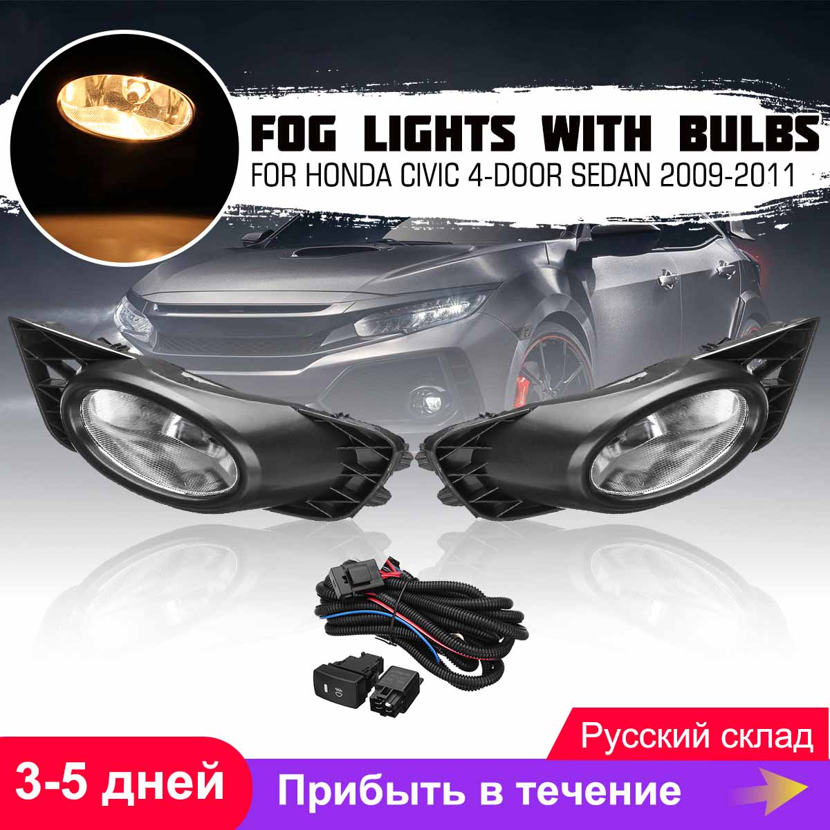 Pair 12V H11 Bumper Grille Driving Led Fog Lights w/ Harness Replacements for Honda for Civic 4Door Sedan 2009 2010 2011 55W