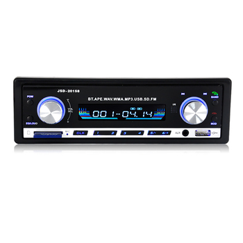 Car Radio Stereo Player Digital Bluetooth Car MP3 Player FM Radio HD Audio Music Speaker Auto Mp3 Player Support USB/SD/AUX image
