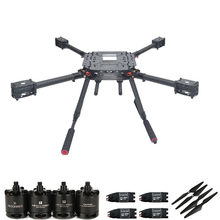 LX450 Drone With F450 Frame T-motor Gear 450 2216 KV880 Motor 2Pair 1045 hobbywing 20a esc Heli Multi-Rotor With Landing Gear
