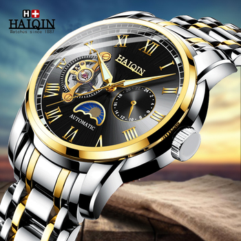 New HAIQIN Tourbillon Mechanical Watch Men Automatic Classic Gold Sport Watch Leather Mechanical Wrist Watches Reloj Hombre 2019 2017 new hot fashion handsome wise amazing men s classic black leather gold dial skeleton mechanical sport army wrist watch