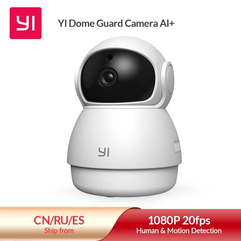 YI купольная охранная камера, Wi-Fi сетевая домашняя камера, домашняя система наблюдения с питанием от AI 1080p, дополнительная камера безопасност...