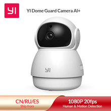 Yi dome guarda câmera, rede wi-fi indoor câmera sistema de vigilância em casa ia-powered 1080p add-on câmera de segurança-branco