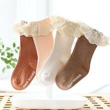 Носки для новорожденных девочек lawadka кружевные носки до колена