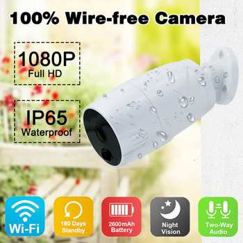 100% wire-free WiFi camera 1080P Waterproof Mini Wifi Camera Wire-free Battery Camera Night Vision PIR Motion Sensor