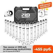 PROSTORMER 14pcs Set di chiavi chiave Multitool chiavi a cricchetto Set di chiavi per utensili manuali Set di chiavi universali strumenti di riparazione auto