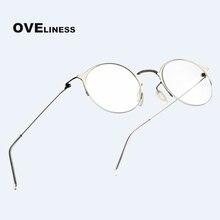 التيتانيوم النقي الرجعية نظارات دائرية إطار النساء الرجال 2020 الكمبيوتر البصرية النظارات قصر النظر وصفة طبية الزجاج الشفاف نظارات