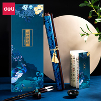 DELI Summer Palace Calligraphy Set Study Room Four Treasure Gift Box Set Water Writing Brush Copybook Creative Gift