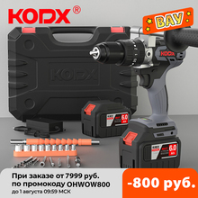 "KODX 21V Brushless Electric Drill 1/2"" Metal Auto-locking Chuck 20 Torque 2000AH Battery Ice Drill Fishing"