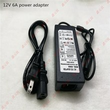 12V 6A LED strip power adapter 72w ac100v/240v To dc12v lighting Transformers supply LED Driver Volt