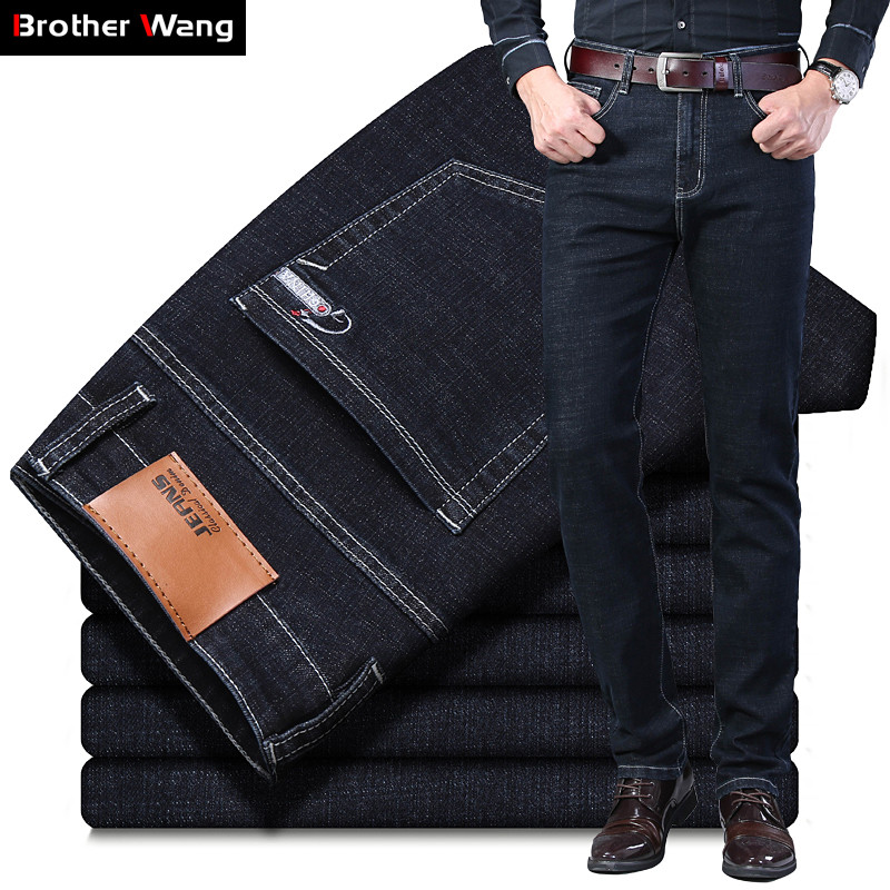 Plus Size 40 42 44 Men's Business Jeans 2019 New Classic Fashion Small Straight Stretch Trousers Male Brand Pants Black Blue