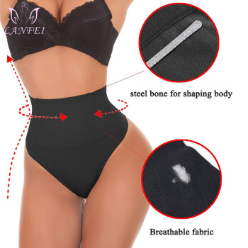 LANFEI Sexy Control panty Body Shaper Shaping Panties for Women Breathable Slimming Underwear Hi-waist Thong Pulling Shapewears 5