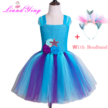 Girls Mermaid Tutu Dress Princess Birthday Party Tulle Kids Dresses for Halloween Cosplay Costume