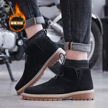 Winter Men PU Leather Ankle Snow Boots Motorcycle Fur Plush Warm Classic Fashion Desert Boot Shoes 2019 New Male Casual booties(China)