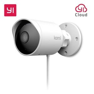 Камера наружного видеонаблюдения Kami Outdoor | Full HD 1080Р | Цветная ночная съемка | Защита от пыли и влаги по классу IP65 | Гибкие варианты хранения дан...