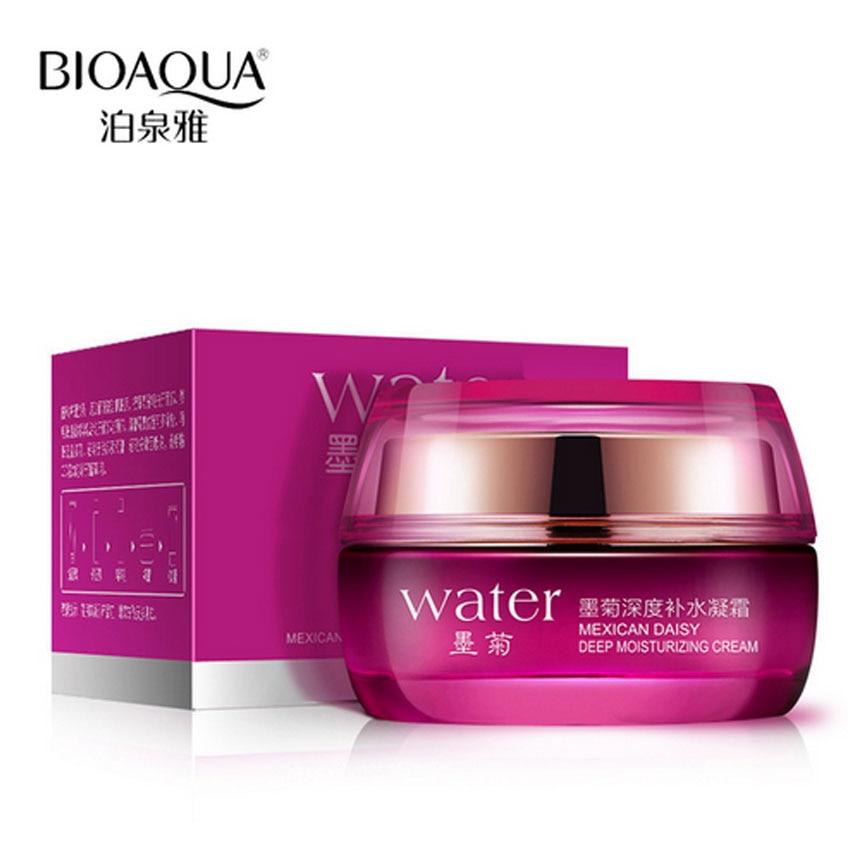 BIOAQUA Black Chrysanthemum Moisturizing Cream Cosmetics Brighten The Skin And Shrink Pores Face Care 50g