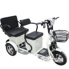 Двухместный Электрический мотоцикл, старый электрический скутер, широкая шина, два сиденья, трехколесный скутер для пожилых людей с ограниченными возможностями, 500 Вт