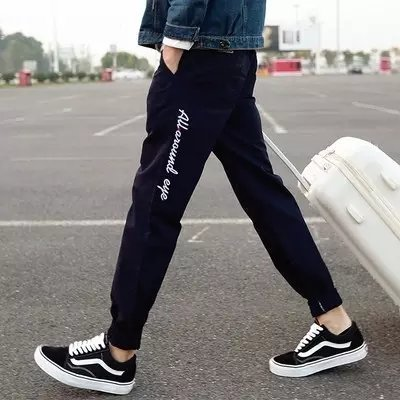 2019 Autumn Casual Trend MEN'S Casual Pants Slim Fit English Embroidered Beam Leg Harem Casual Pants Men'S Wear
