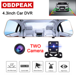 4.3 Inch Car Dvr Camera Rearview Mirror Dual Lens Full HD 1080P Night Vision G-sensor Dash Cam Auto Video Recorder Registrator