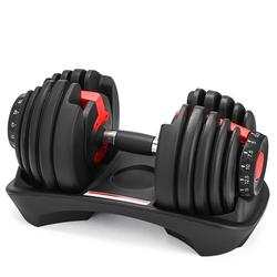 NEW  Weight Adjustable Dumbbell 5-52.5lbs Fitness Workouts Dumbbells tone your strength and build your muscles
