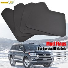 For Toyota Tacoma Hilux Highlander Kluger Grande Land Cruiser Prado Camry Corolla Mud Flaps Mudflaps Splash Guards Mudguards(China)