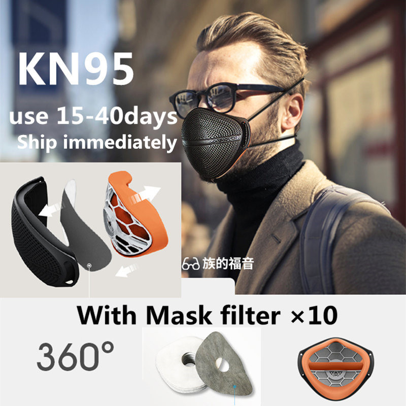 FFP3 Dust Mask Face Respirator Filtered Air PM2.5 Smog Windproof Recyclable Removable Breathable N95 Patented Protective Mask