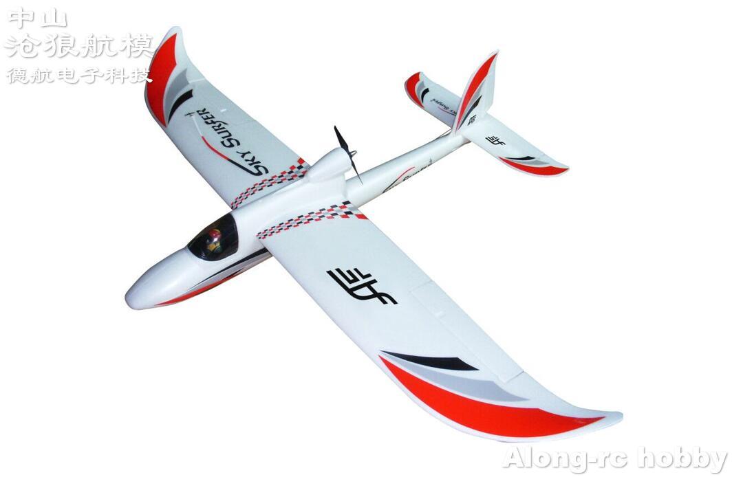 AF планер 4 канальный Самолет RC Glider самолет начинающих модель -- 1400mm размах крыльев AF SKY SURFER комплект или PNP версия